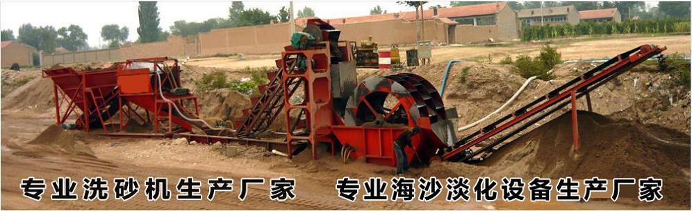 清淤船,挖泥船,绞吸式挖泥船
